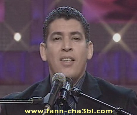 fan cha3bi tounsi mp3 gratuit